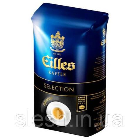 Кофе в зернах Eilles Selection Caffé Espresso500 г, фото 2
