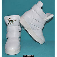 Демисезонные сникерсы для девочки, 34 размер, стильные деми-ботинки