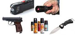 Средства самообороны (электрошокеры, газовые балончики ,биты,стартовые пистолеты )