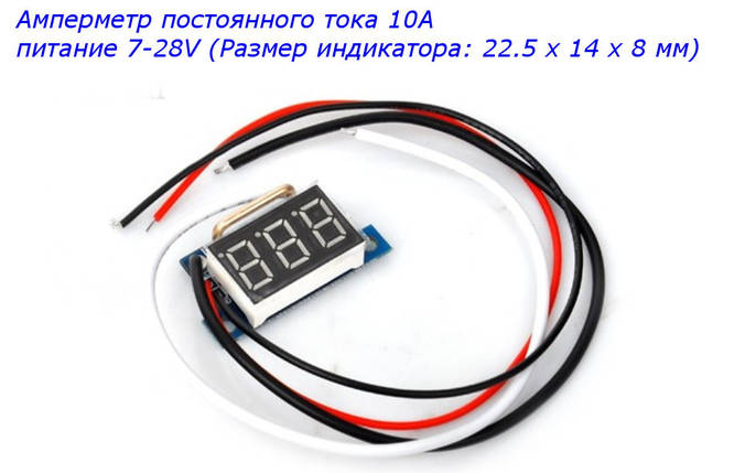 Амперметр постоянного тока  10 А (0.28), фото 2
