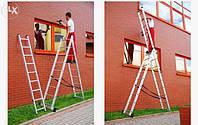 Лестница стремянка алюминиевая HIGHER.   3x10.  (РВ-790 см.) Польша. Ok.