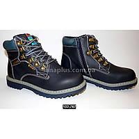 Демисезонные ботинки для мальчика, 32 размер (20.5 см), кожаная стелька, супинатор