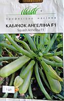 Семена кабачков сорт Ангелина F1 5шт