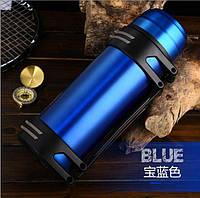 Термос большой 1.2 литра синий