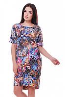 """Летнее разноцветное классическое женское платье из жаккарда до колен с коротким рукавом """"Bonny"""""""