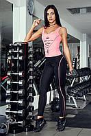 Стильные лосины-спортивный стиль xs s m l