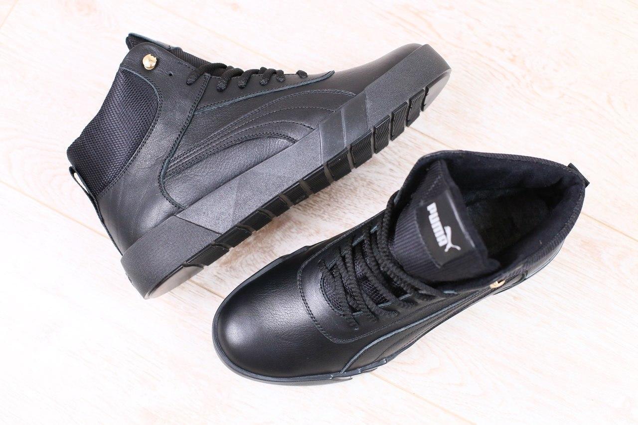 e2e66d79513d Зимние мужские кожаные ботинки Puma. Харьков - Интернет-магазин