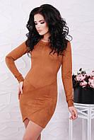 """Облегающее модное платье-мини из эко замши светло-коричневого цвета """"Dorothea"""""""
