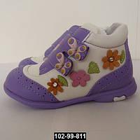 Демисезонные ботинки для девочки, 23 размер, ортопедические