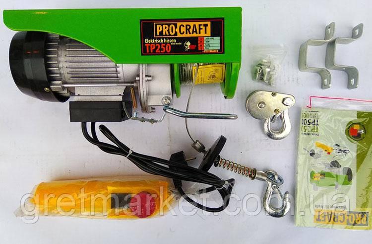 Тельфер электрический Procraft TP125/250