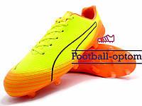 Футбольные бутсы (копы) пума, Puma Speed Frame