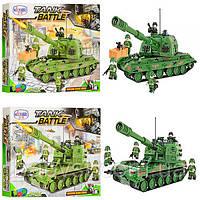Конструктор 1311-1314 военный, танк, фигурки, 533деталей, 2 вида, в кор-ке, конструктор для детей