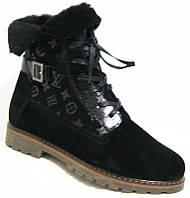 Замшевые женские зимние ботинки Viton 36-45 рр. Украина