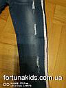 Джинсовые брюки для девочек  GRACE 116-146 р.р., фото 5