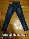 Джинсовые брюки для девочек  GRACE 116-146 р.р., фото 2