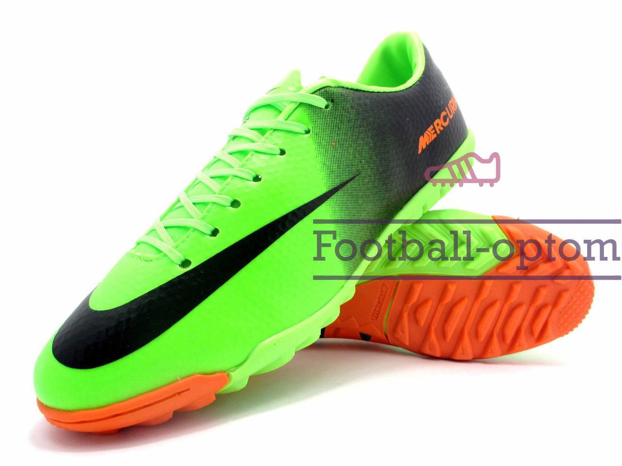 d0a9fa5e Сороконожки найк меркуриал,Nike Mercurial Victory - Just Buy - Только  лучшие товары в Киеве