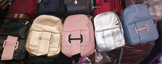 Молодежные мини-рюкзаки для девушек