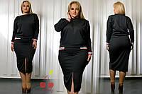 Женский стильный трикотажный костюм юбка+кофта. Ткань: трикотаж. Размер: 42-44,46-48,50-52,54-56.