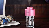 Увлажнитель воздуха (розовый)