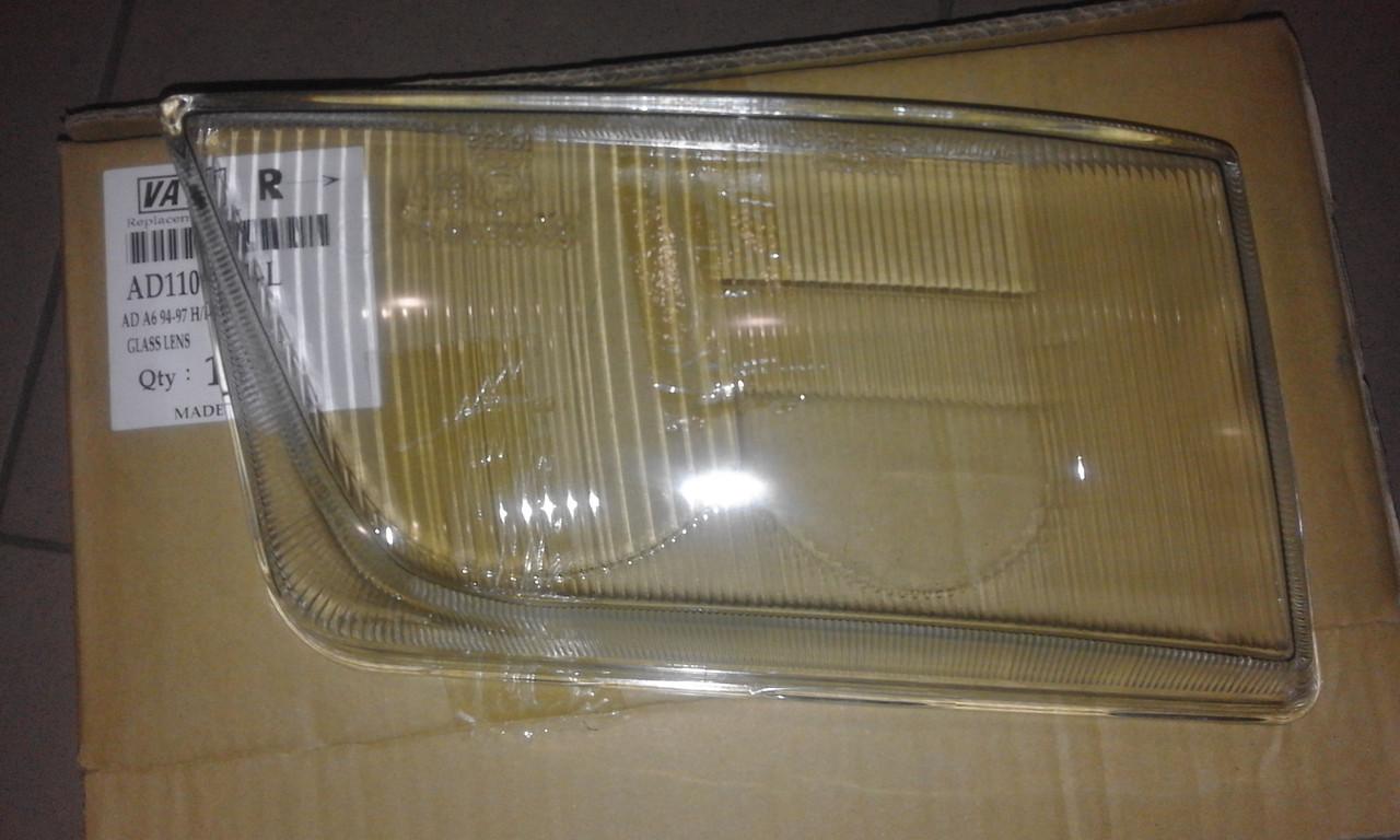 Стікло фари праве Audi A6 С4