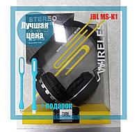 Наушники JBL MS-K1 Wireless Bluetooth