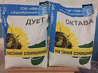 """Посевные семена подсолнечника """"Октава"""" 10 кг"""