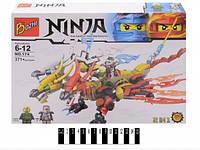 Конструктор Ninja 174 (Ниндзя), 371 деталь, набор для мальчиков, конструктор для детей