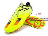 Футбольные бутсы (копы) адидас, Adidas Messi X15.3