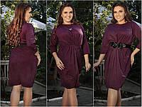 Женское платье замш +++БАТАЛ 50-58р-ры