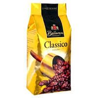 Кофе в зернах Bellarom Classico /1kg.