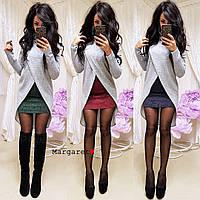 Теплый комплект платье+туника Margaret