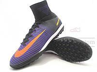 Сороконожки найк меркуриал,Nike Mercurial X
