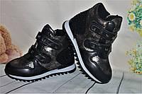 Детские ботиночки для девочки 27-32