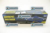 Домкрат Ромб 1,5 т  (ST-105В (8))