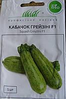 Семена кабачка сорт Грейзини F1 5шт