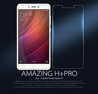 Защитное стекло Nillkin Anti-Explosion Glass H+Pro для Xiaomi (Ксиоми) RedMi Note 4X