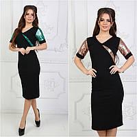 Женское платье вставки пайетки Le27