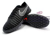 Сороконожки найк ,Nike