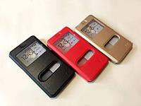 Кожаный чехол книжка VIP для Xiaomi (Ксиоми) Redmi Note 4 (3 цвета)