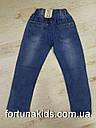 Джинсовые брюки для мальчиков F&D 104-134 р.р., фото 2