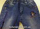 Джинсовые брюки для мальчиков F&D 104-134 р.р., фото 3