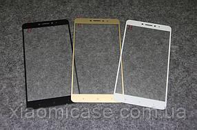 Защитное стекло для Xiaomi (Ксиоми) Mi Max 2 (чёрное, белое, золотистое)