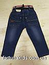 Джинсовые брюки для мальчиков F&D 74-104 р.р., фото 2