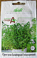 Семена Орегано (Майоран) 0,1 г комнатный