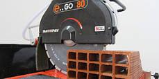 Профессиональный камнерез BATTIPAV E..GO 80, фото 3