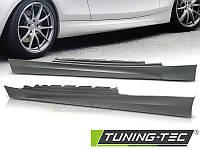 Накладки на пороги BMW E81 / E82 / E88 2004-2013 г.в. в стиле M-TECH