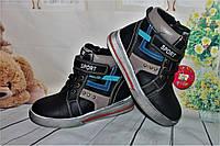 Детские ботинки для мальчика 32-37