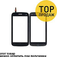 Сенсорный экран для мобильного телефона Fly IQ450Q, белый, AAA