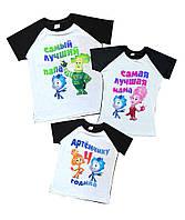 Комплект семейных футболок, фото 1