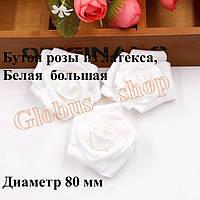 Бутон розы, белая 8 см